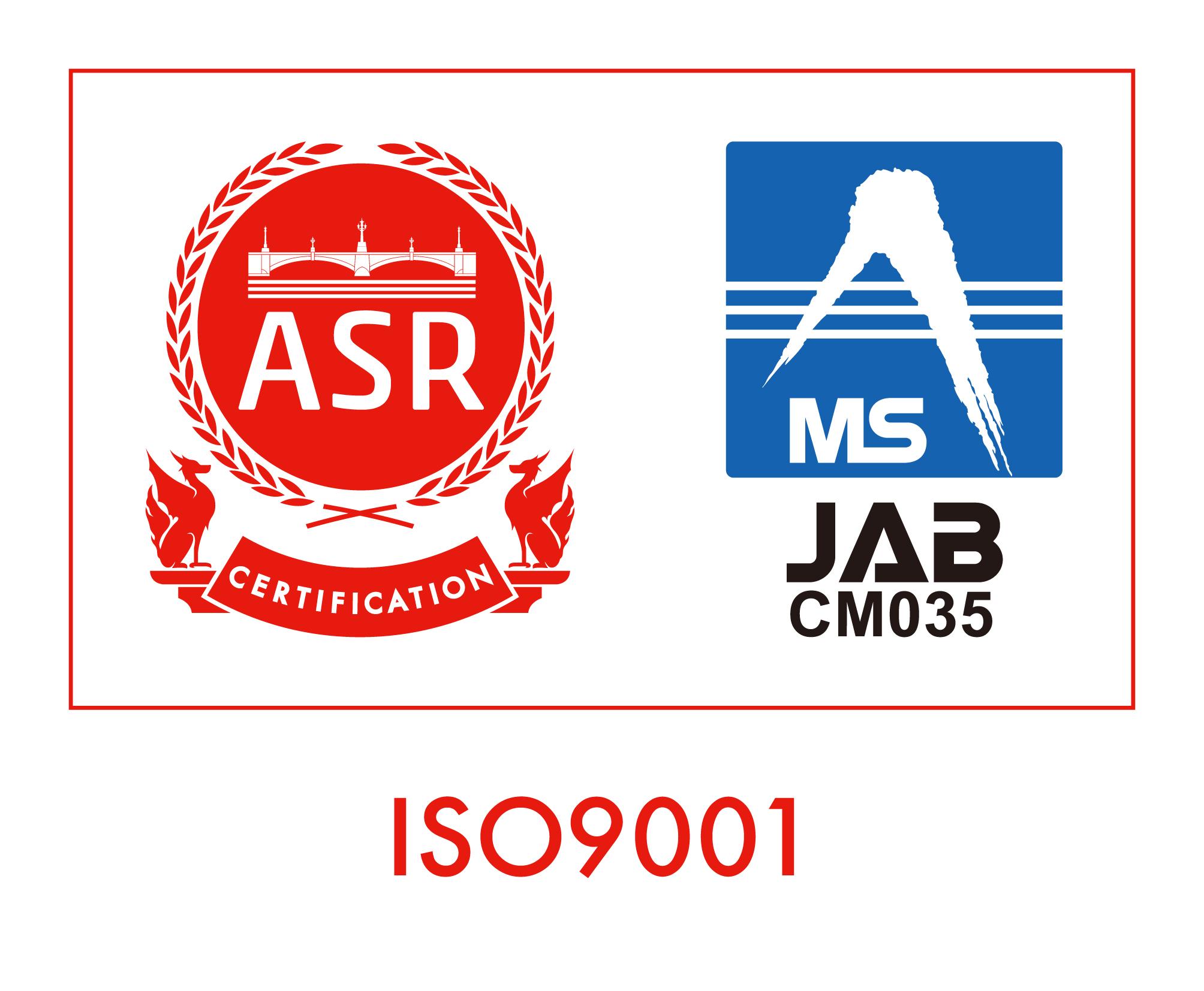 弊社は2004年3月ISO9001:2000を認証取得致しました。